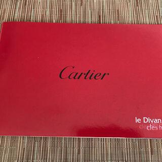 Cartier - カルティエ タンクディバン カタログ&プライスリスト