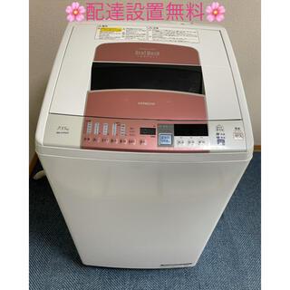 日立 - 決まりました!🌸大阪付近配達設置無料🌸乾燥付き洗濯機2015年製‼️