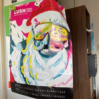 LUSHカレンダー、ポスター
