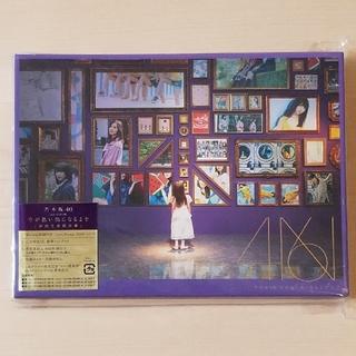 乃木坂46 - 乃木坂46 アルバム 今が思い出になるまで(初回生産限定盤)