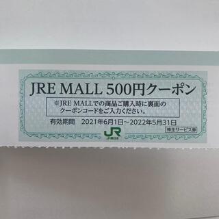 JR - JRE MALL 500円クーポン