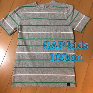 ギャップキッズ(GAP Kids)のギャップキッズ Tシャツ 160cm(Tシャツ/カットソー)