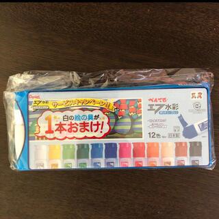 ぺんてる - 新品未使用 ぺんてる エフ水彩 絵の具 水彩絵の具