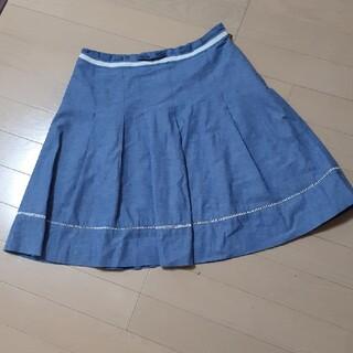 pour la frime - スカート