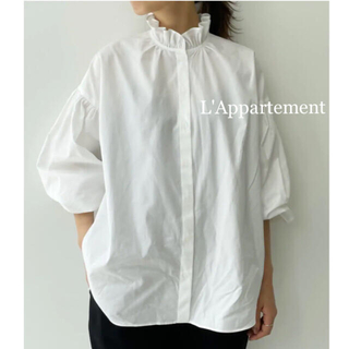 L'Appartement DEUXIEME CLASSE - タグ付新品⭐️L'Appartement Stand Frill Blouse