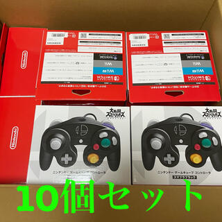 ゲームキューブ コントローラー スマブラ 10個セット ニンテンドー