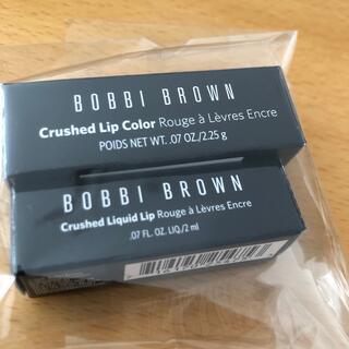 BOBBI BROWN - BOBBI BROWN リップ 2本セット