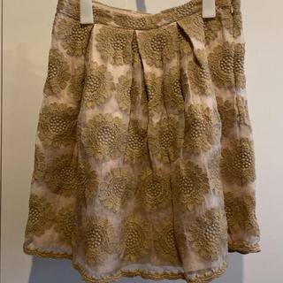 ドゥーズィエムクラス(DEUXIEME CLASSE)のヌキテパ  ベージュ シルク 花柄 オーガンジー刺繍スカート インド(ひざ丈スカート)