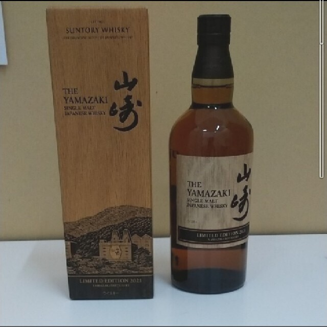 山崎 LIMITED EDITION2021 食品/飲料/酒の酒(ウイスキー)の商品写真