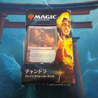 マジックザギャザリング(マジック:ザ・ギャザリング)の【レア】基本セット2021 プレインズウォーカーデッキ チャンドラ(シングルカード)