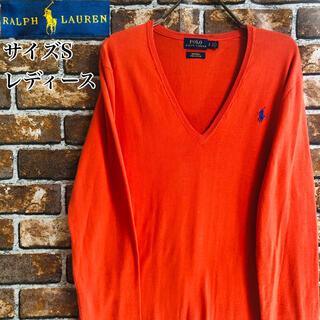 POLO RALPH LAUREN - ■美品■ポロラルフローレン 薄手セーター S オレンジ ワンポイント刺繍