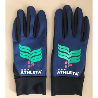 アスレタ(ATHLETA)のアスレタ(ATHLETA) ジュニア グローブ サッカー フットサル 手袋(その他)