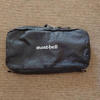 mont bell - モンベル トラベルキットパックM
