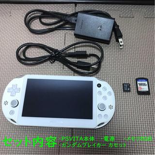 ソニー(SONY)のPS Vita ガンダムブレイカーパック (本体、メモリ、カセットのみ)(携帯用ゲーム機本体)