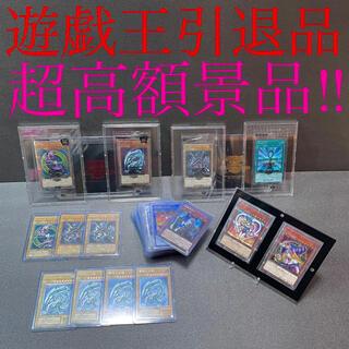 KONAMI - オリパ  遊戯王 引退品