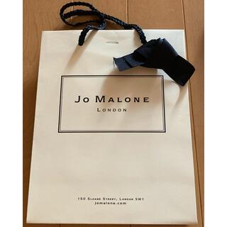 Jo Malone - ジョーマローン ロンドン 紙袋