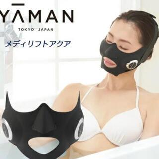 YA-MAN - ヤーマン メディリフトアクア EP-17SB 新品未開封未使用品