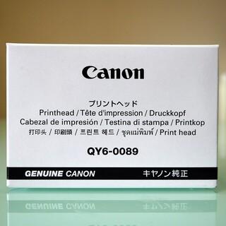 Canon - 純正新品プリントヘットQY6-0089