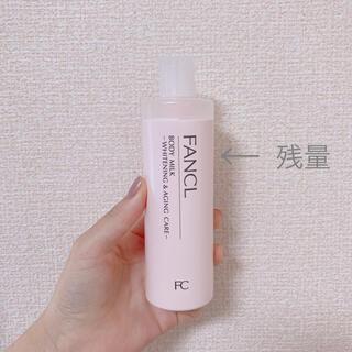 FANCL - ファンケル ボディミルク 美白&エイジングケア