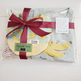 petit main - 1点限定品☆お誕生日プレゼント☆出産祝いギフトセット