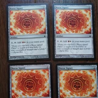 マジックザギャザリング(マジック:ザ・ギャザリング)の★ボロスの印鑑 英語4枚(シングルカード)