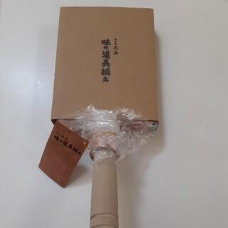 味051 木屋 銅製 玉子焼鍋 角長型日本製120×160mm 玉子焼器