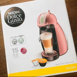 Nestle - ネスカフェ☆新品未使用!ドルチェグスト!ピンクゴールド