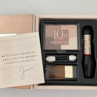 MAQuillAGE - マキアージュ レディコラボレーションブック JH 長谷川潤 新品未使用