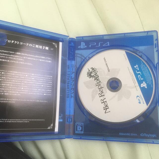 SQUARE ENIX(スクウェアエニックス)のNieR Replicant ver.1.22474487139... PS4 エンタメ/ホビーのゲームソフト/ゲーム機本体(家庭用ゲームソフト)の商品写真