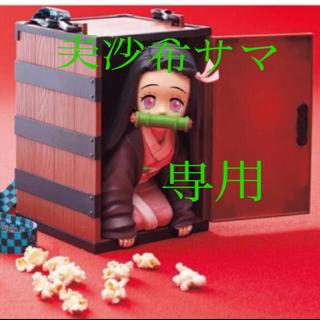 USJ - ユニバ ポップコーンバケツ 鬼滅の刃 禰󠄀豆子 USJ