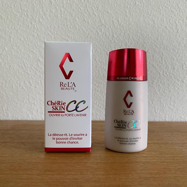 リアボーテ シェリースキン コンビネーションクリーム CCクリーム 美容液 コスメ/美容のベースメイク/化粧品(CCクリーム)の商品写真