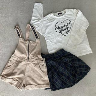 lovetoxic - 150サイズ 女の子 LOVETOXICなどサロペット、スカート、ロンTセット