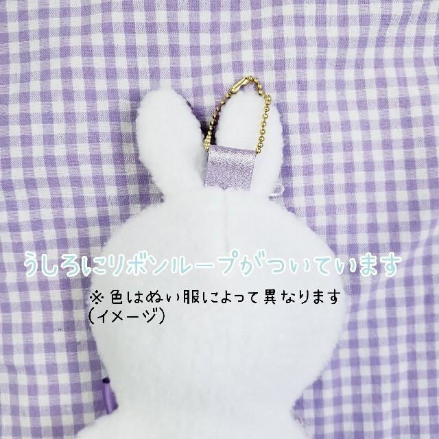 ふりふりレーススタイこぐま エンタメ/ホビーのアニメグッズ(ストラップ)の商品写真