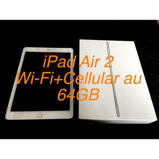 Apple - iPad Air 2 64GB Wi-Fi+Cellular au