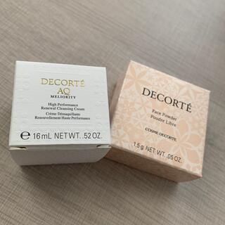 COSME DECORTE - コスメデコルテ 非売品 face powder リペアクレンジング セット