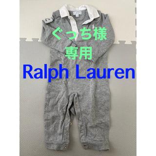 ポロラルフローレン(POLO RALPH LAUREN)の【Ralph Lauren】ラルフローレン ベビー ロンパース 70cm(ロンパース)