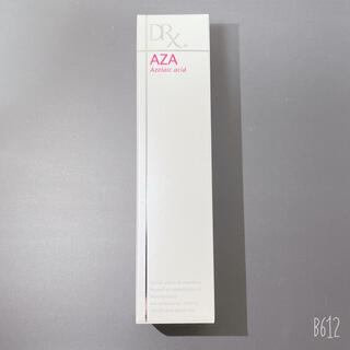 DRX AZAクリア