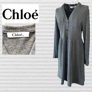 Chloe - 【Chloe】クロエ ロングニット ワンピ グレー レーヨン混 M 羽織 秋冬