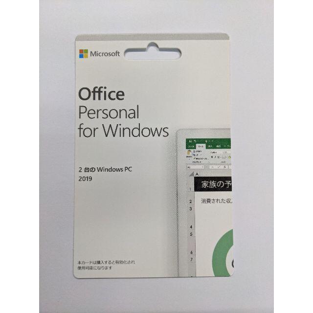 Microsoft(マイクロソフト)のMicrosoft Office Personal 2019 (永続版)|PC2 スマホ/家電/カメラのPC/タブレット(その他)の商品写真