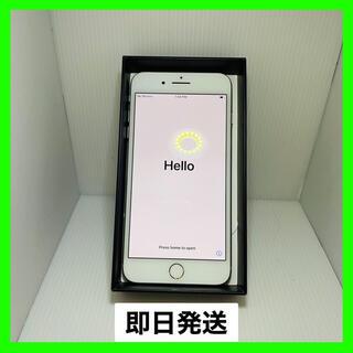 Apple - iPhone8 plus 美品