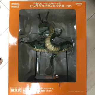 ドラゴンボール フィギュア 一番くじ ビッグソフビ 神龍