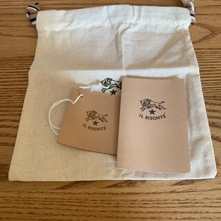 イルビゾンテ(IL BISONTE)の新品、未使用‼️イルビゾンテ 巾着袋 (ポーチ)