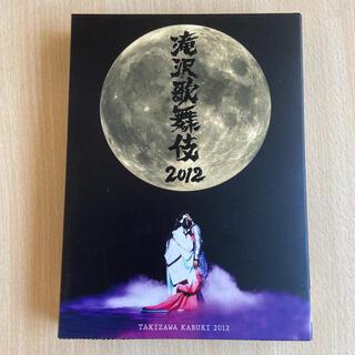滝沢歌舞伎2012(初回生産限定盤) DVD