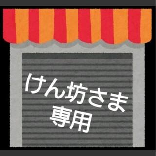 iPhone - iPhone 13 Pro Max 128GB シルバー iphone