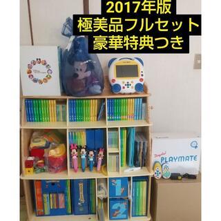 豪華特典あり★ディズニー英語システム ミッキーパッケージ+GAQ フルセット