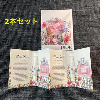 Dior - Dior 香水 2本セット