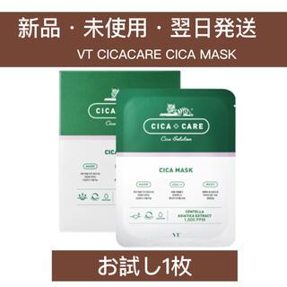 【お試し一枚】VT CICA MASK PACK シカマスクパック(パック/フェイスマスク)