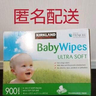 コストコ(コストコ)の【コストコ】ベビーワイプ Baby Wipes  おしりふき  無香料  1箱(ベビーおしりふき)