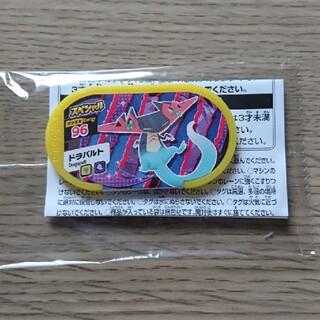 ポケモン - ポケモンメザスタ ドラパルト スペシャル