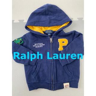 ポロラルフローレン(POLO RALPH LAUREN)の【Ralph Lauren】ラルフローレン ベビー アウター パーカー 70cm(ジャケット/コート)